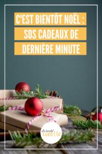 C'est bientôt Noël : Un SOS cadeaux ! Une sélection d'idées de dernière minutes pour ne pas arriver les mains vides et sauver son honneur à Noël. #toulousecreative #auboulotcocotte