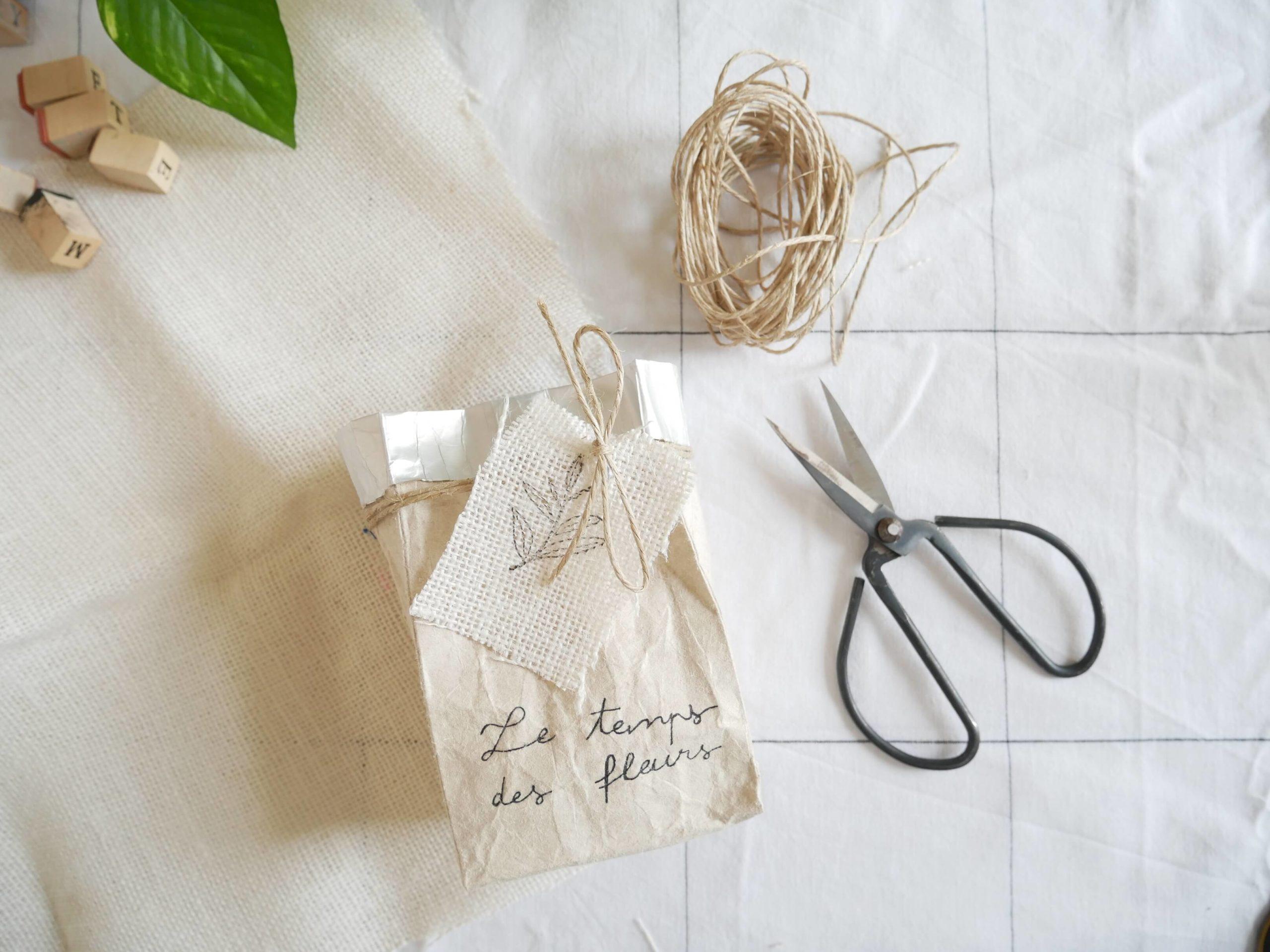 tutoriel-recyclage-vase1-lesateliersdangelique-auboulotcocotte